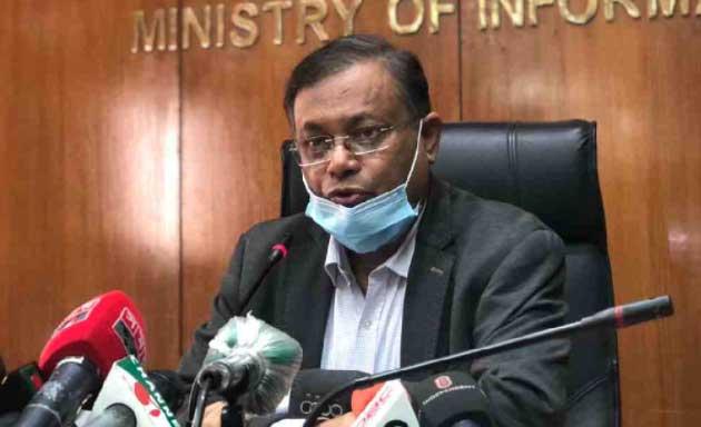 Al-Qaeda has no presence in Bangladesh: Info Minister