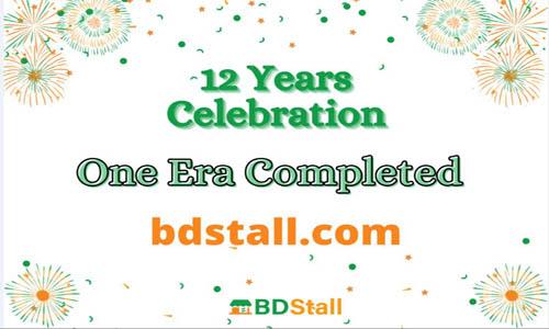 Online stall platform Bdstall.com completes 12 yrs