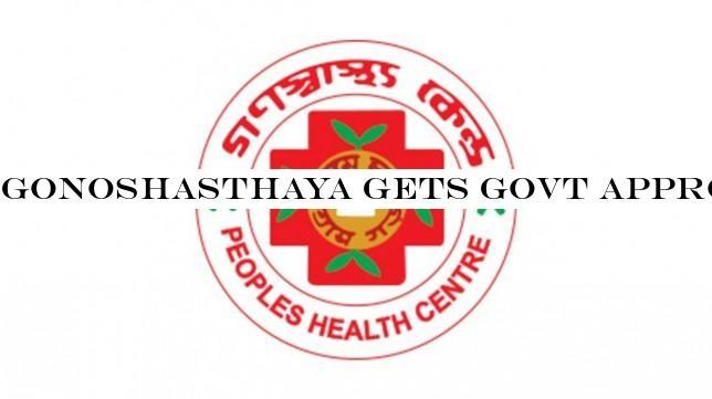 Gonoshasthaya gets govt's approval for COVID-19 antibody kit trial