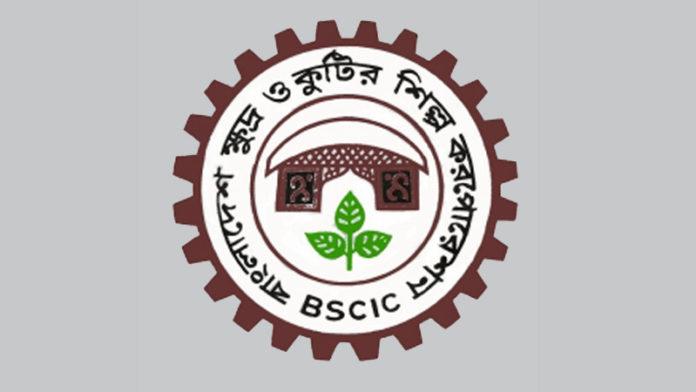 BSCIC reduces iodine price