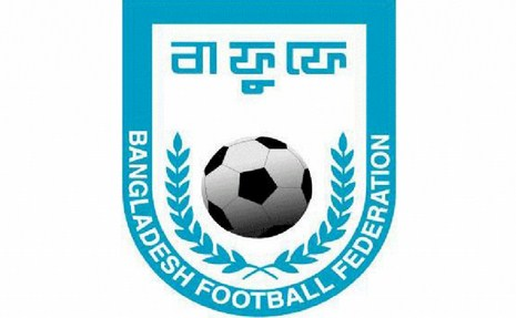 BFF appoints women's goalkeeping coach, physiotherapist