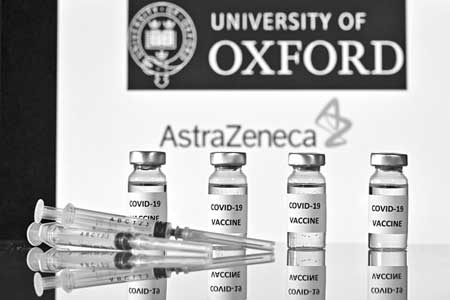 Why we chose Oxford vaccine over others?