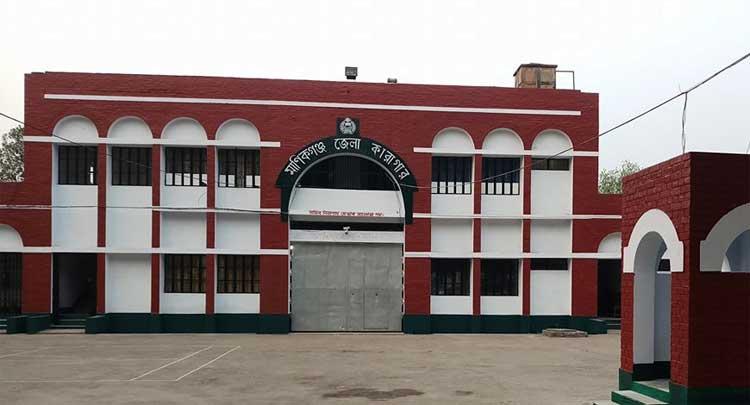 Prisoner in Manikganj jail dies