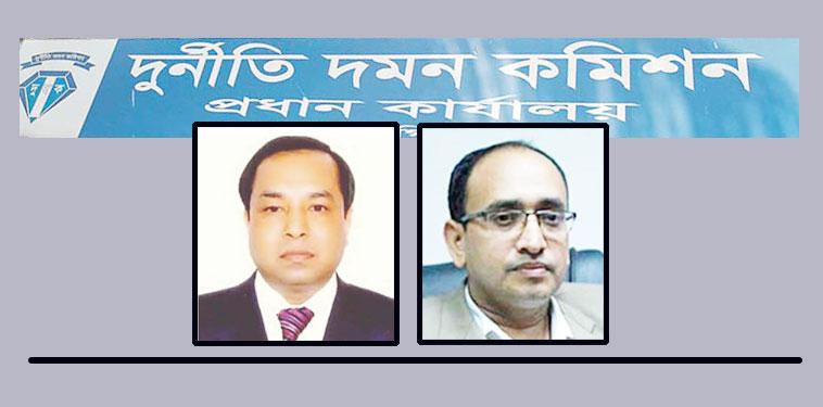 Former People's Leasing chairman held for 'assisting PK Haldar'