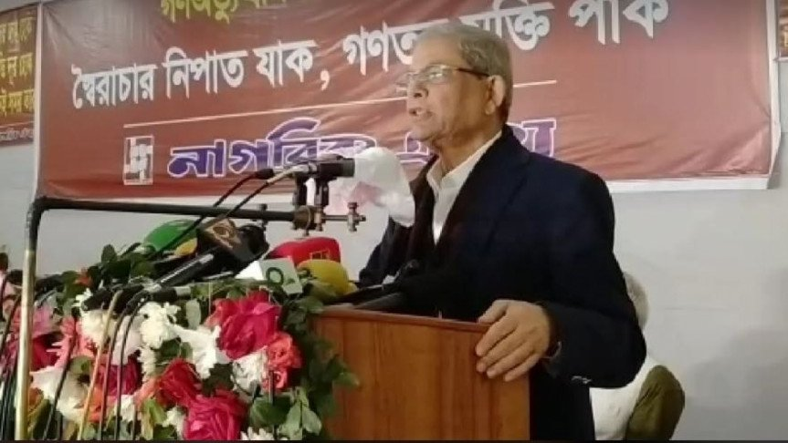 Fakhrul asks PM to take COVID-19 vaccine first
