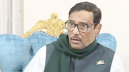 Govt will not interfere in CCC polls: Quader