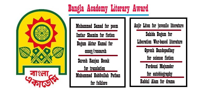 10 get Bangla Academy Literary Award