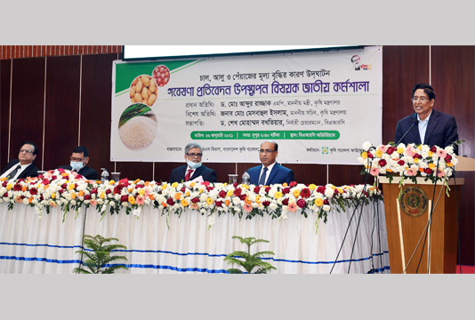 Rice market is stable now: Razzaque