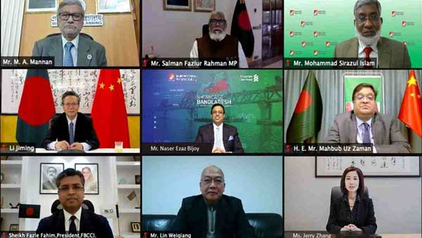 Bangladesh a golden investment destination for potential Chinese investors: Li Jiming