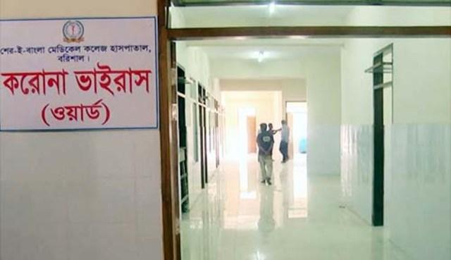 No positive patient at SBMCH corona ward