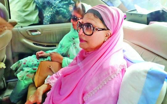 Indictment hearing in Khaleda's Niko graft case Feb 16