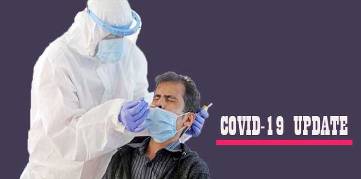 Seven die of COVID, 515 infected in 24 hrs