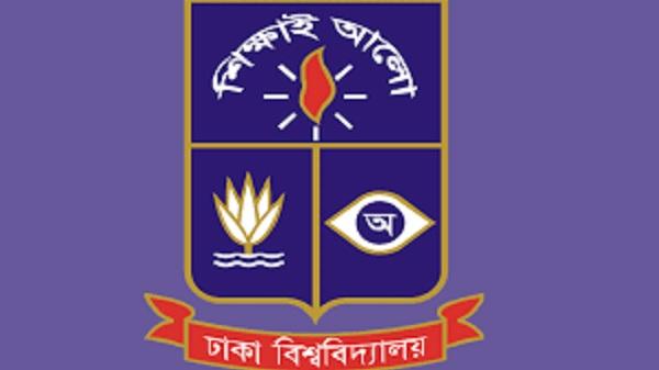 Dhaka University admission tests begin on May 21