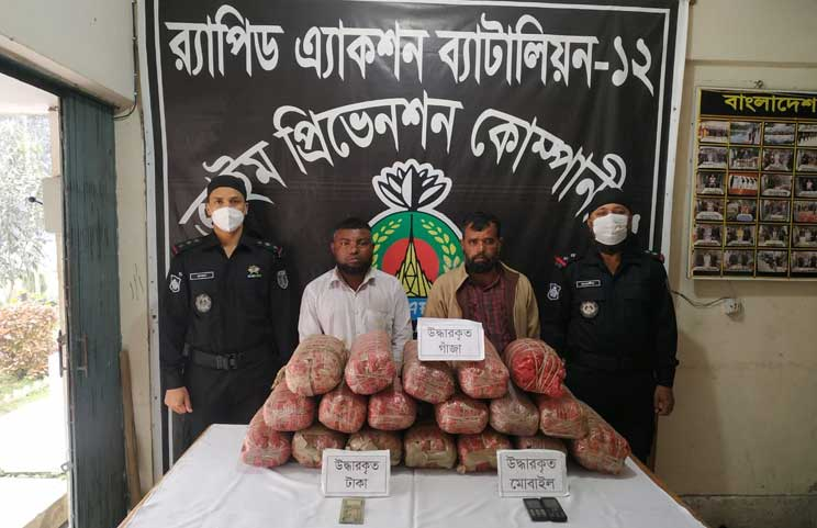 Two held with hemp in Pabna