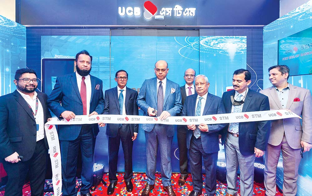 UCB launches STM for the 1st time in Bangladesh