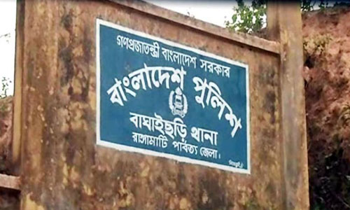 Case filed over murder of Rangamati UP member