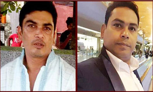 Court orders to seize 5,706 bigha lands of 2 Faridpur brothers