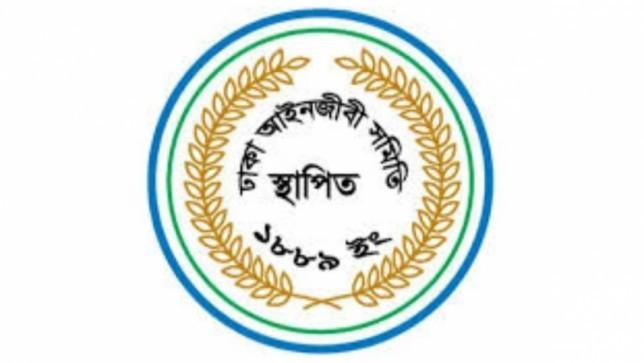 Voting in Dhaka Bar Association polls ends