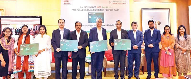 Mutual Trust Bank Ltd (MTB) Managing Director and CEO Syed Mahbubur Rahman