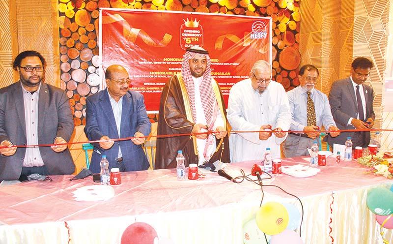 Saudi Ambassador to Bangladesh Issa bin Youssef Al-Dahilan