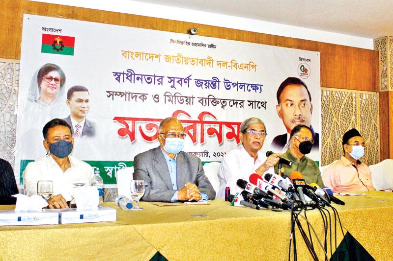 BNP Secretary General Mirza Fakhrul Islam Alamgir speaking at a city hotel arranged by the party's media committee on the celebration of the Golden Jubilee of independence on Saturday.	PHOTO: OBSERVER