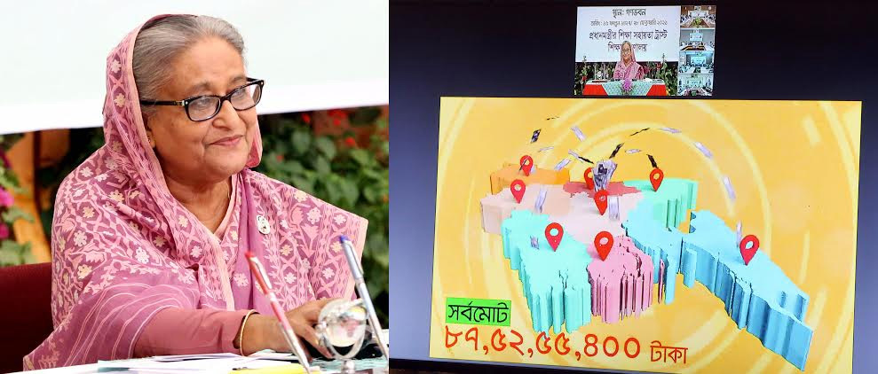 Govt working to make education multi-dimensional: PM