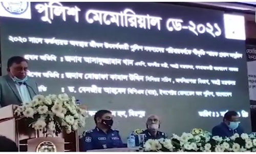 Police showed maximum tolerance in press club:  Home Minister