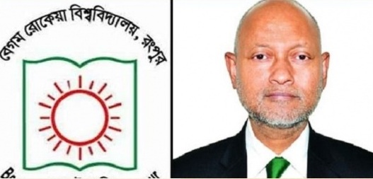 Rokeya University VC's irregularities found in PM's special projects