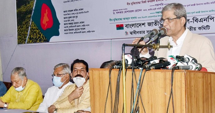 BNP renews call for greater unity