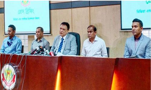 Money embezzled thru' fake NID, 44 EC employees sacked