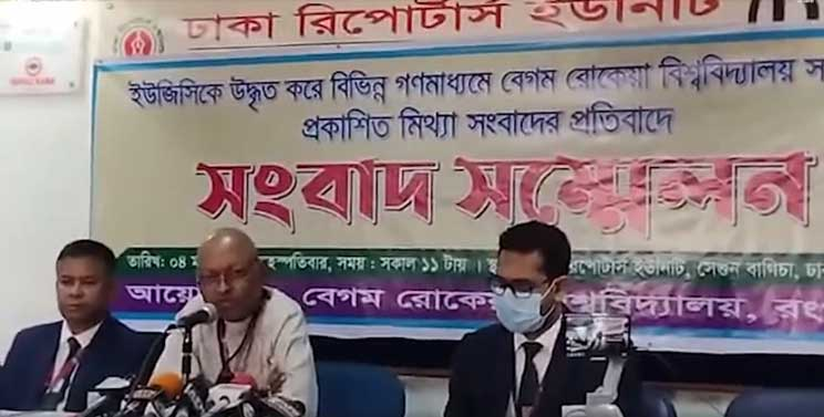 UGC gives false report at Dipu Moni's directive, says Kalimullah