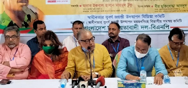 Why are you ashamed of admitting Zia's contributions: Nazrul