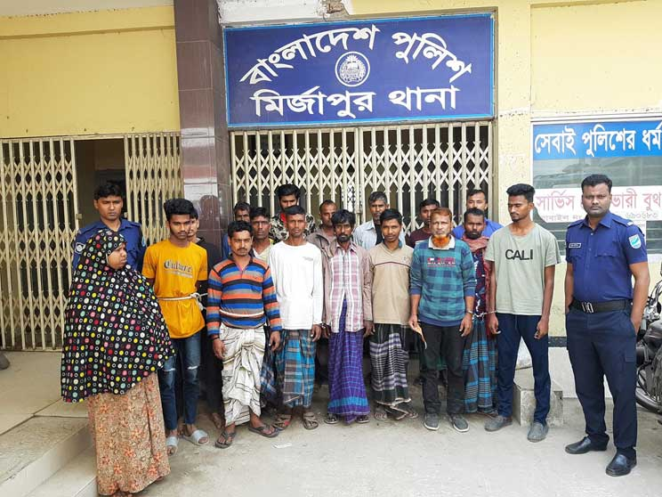 19 arrested in Tangail's Mirzapur