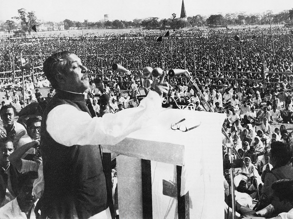 Nation observing historic 7th March