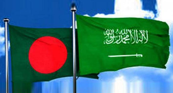 Dhaka condemns Houthi rebels' drone attacks targeting KSA