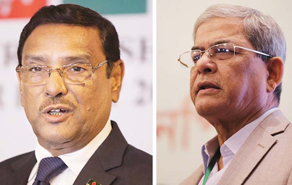 Disclose the identity of the 'dreadful force': Quader to Fakhrul