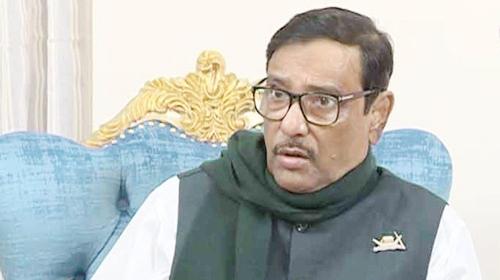 BNP patronizes evil forces against women development: Quader