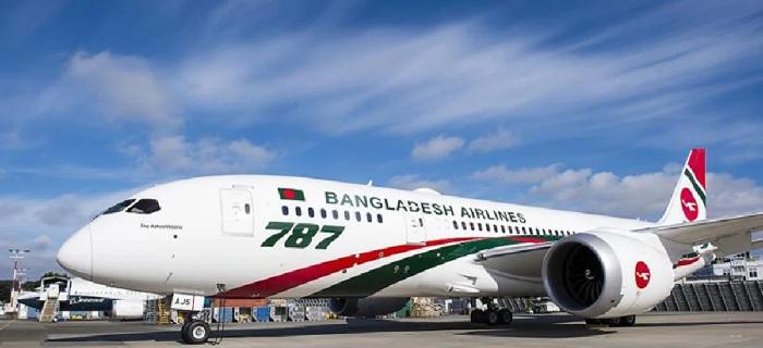 Biman starts flights on Chittagong-Sylhet route
