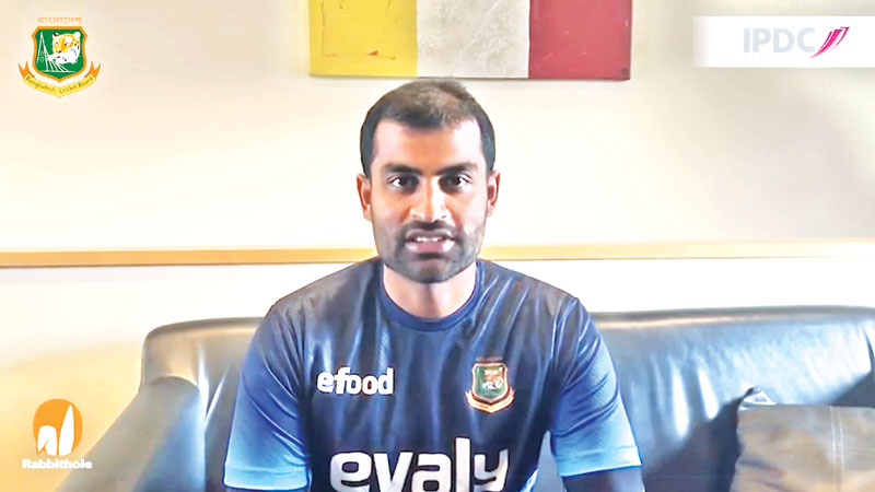 Bangladesh National Cricket Team ODI captain Tamim Iqbal remembering Father of The Nation, Bangabandhu Sheikh Mujibur Rahman on the occasion of his 101th Birthday from New Zealand though a video message.photo:: screenshot