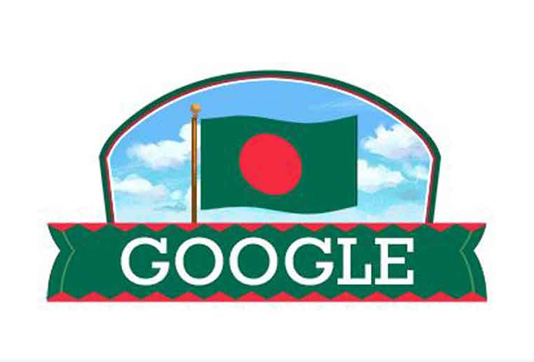 Google celebrates Bangladesh's Independence Day