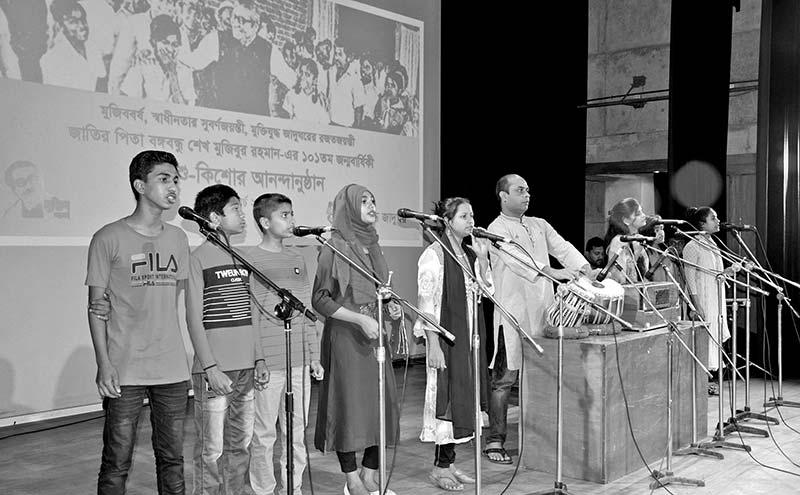 Children of SOS Children's Village Dhaka celebrate National Children's Day