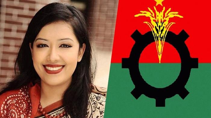 BNP nominates Rumeen Farhana as its whip in parliament