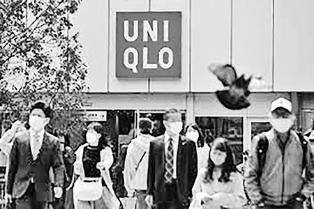Uniqlo operator Fast Retailing raises profit outlook
