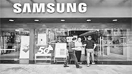 Samsung reintroduces online sales amid lockdown