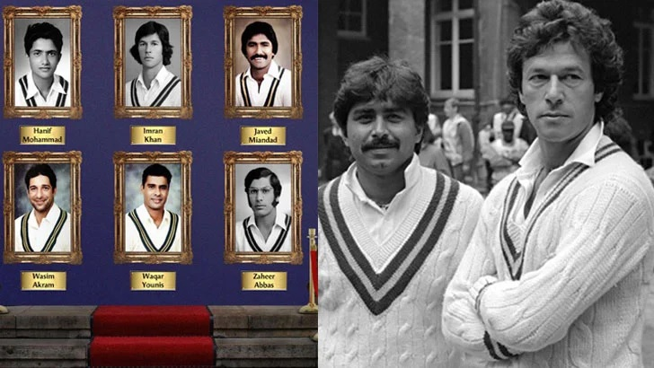 Pakistan launches its own 'Hall of Fame' to honour its cricketers