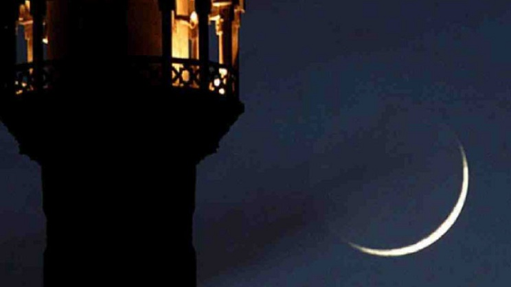 National Moon sighting committee to sit Tuesday