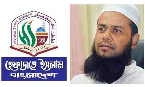 Central Hefazat organising secy Azizul Haque arrested