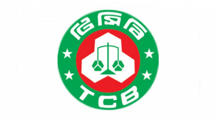 TCB to continue selling its products despite lockdown