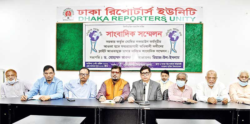 Leaders of Sammilita Samannay Front (SSF) of Bangladesh Association of International Recruiting Agencies (BAIRA) addressing press conference at DRU on Tuesday.