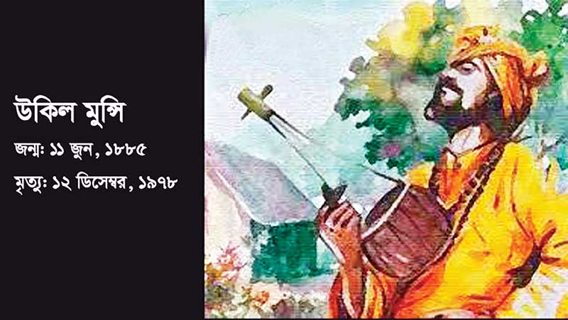 Three Baul songs by Ukil Munshi